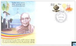 Sri Lanka Stamps 2018, Ven. Kotikawatte Saddhatissa Thero, Buddha, Buddhism, Special Commemorative Cover - Sri Lanka (Ceylon) (1948-...)