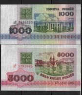 B 69 - BELARUS Lot De 2 Billets Année 1998 - Belarus