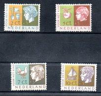 Pays Bas / Série N 613 à 617 / NEUFS Avec Charnières - 1949-1980 (Juliana)