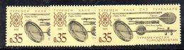 XP3657 - TURKMENISTAN 1992,musiva Yvert N. 7 : Tre Esemplari   *** - Turkménistan
