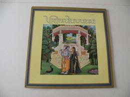 Musique India Vrindanara -(Titres Sur Photos)- Vinyle 33 T LP - World Music