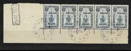 Bezetting Malmedy, Perron Van Luik, Strook Van 5 Met DEPOT 1921 - Belgique