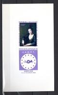 MADAGASCAR PA N° 108  EPREUVE DE LUXE  NEUF SANS CHARNIERE COTE ? €  TABLEAUX  EXPOSITION PHILATELIQUE - Madagascar (1960-...)