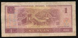 YI YUAN    _ 2 SCANS - Chine