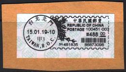 Taiwan 2019 EMA - 1945-... República De China