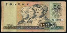 WU SHI YUAN    _ 2 SCANS - Chine