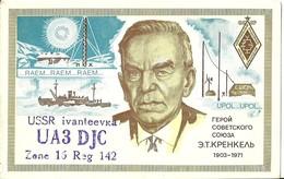 "2500 ""USSR IVANTEEVKA-UARDJC-ZONE 16 REG 142 "" CART.ORIG.SPED. - Radio Amatoriale"