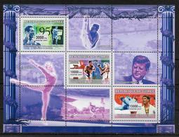 GUINEE Feuillet N° 2912/14 * * ( Cote 13e )  Course Marathon Mimoun Boxe Ali Judo Geesink - Boxen