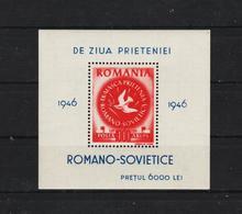 1946 - Amitie Roumano Sovietique Mi BLOCK 34  MNH - 1918-1948 Ferdinand, Carol II. & Mihai I.