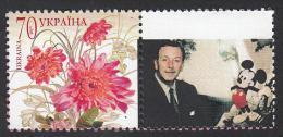Uk Ukraine 2007 Mi. Nr. 844 Zf My Stamp Walt Disney M - Disney
