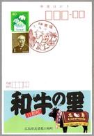 AGRICULTURA Y GANADERIA - Agriculture And Livestock. MAIZ - CORN. Tojo, Japon, 1989 - Agricultura
