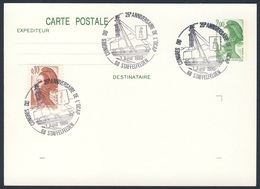 France Rep. Française 1990 Card / Karte / Carte - Congres Du 25 Ann. De L'OCAP, Staffelfelden / Kongress + Wappen - Treinen