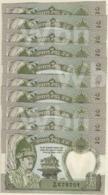 Népal (P29b) 2 Rupee 1981 Sign 14 X10 -UNC- - Népal