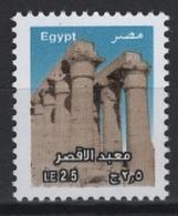 Egypt - Egypte (2018) - Set -  /   UNESCO World Heritage - Egyptology - Archaeology - Archeologie - Luxor - Egypte