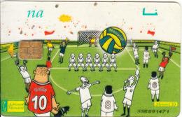 EGYPT - Football(na), Menatel Transparent Telecard, CN : 335, Used - Egypt