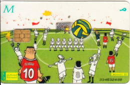 EGYPT - Football(M), Menatel Transparent Telecard, CN : 334, Used - Egypt