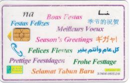 "EGYPT - Season""s Greetings(na), Menatel Transparent Telecard, CN : 336, Used - Egypt"