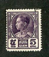 W-12504 Siam 1928 Scott# 209 (o) Offers Welcome - Siam