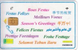 """EGYPT - Season""""s Greetings(e), Menatel Transparent Telecard, CN : 336(small), Used - Egypt"""