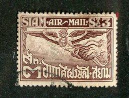 W-12505 Siam 1925 Scott# C2 (o) Offers Welcome - Siam