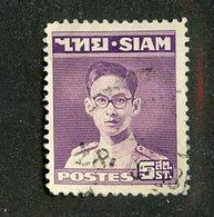 W-12508 Siam 1947 Scott# 264 (o) Offers Welcome - Siam