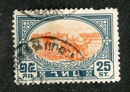 W-12510 Siam 1941 Scott# 248 (o) Offers Welcome - Siam
