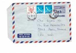 Lettre Aerogramme 1975 Republic Korea Entier Postal 105 + Timbre , Pour Paris France Par Avion Republique Corée Du Sud - Corée Du Sud