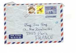 Lettre Aerogramme 1976 Republic Korea Entier Postal 130 + Timbre , Pour Paris France Par Avion Republique Corée Du Sud - Corée Du Sud