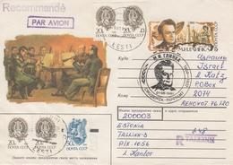 "Estonia /Eesti Mailed To Israel 1991 Compositor ""Glinka"", Music Russia Registered Uprated Postal Stationery Cover - Estonia"