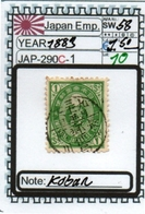 ASIA-#JAPAN EMPIRE CLASSIC## (JAP-290C-1 (10) - Usati