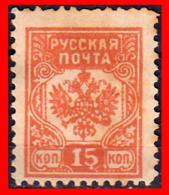 RUSSIA-U.R.S.S. LATVIA STAMP  SELLO AÑO 1922 - 1923-1991 URSS