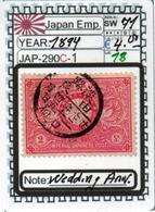 ASIA-#JAPAN EMPIRE CLASSIC## (JAP-290C-1 (18) - Usados