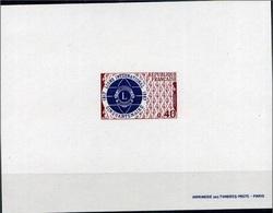 France 1534 Epreuve De Luxe. Cinquantenaire Du LIONS International. Deluxe Proof - Rotary, Lions Club