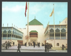 Exposition Universelle / Wereldtentoonstelling Expo 58 - Petit Format 9,9 X 7,4 Cm - Marokko / Maroque - Expositions Universelles