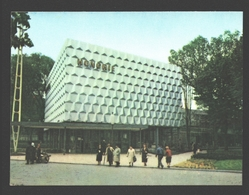 Exposition Universelle / Wereldtentoonstelling Expo 58 - Petit Format 9,9 X 7,4 Cm - Hongarije / Hongrie - Mostre Universali