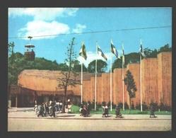 Exposition Universelle / Wereldtentoonstelling Expo 58 - Petit Format 9,9 X 7,4 Cm - Finlande / Finland - Expositions Universelles
