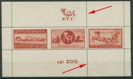 Rumänien 1944 Post/Eisenbahn Block 23 Postfrisch, Zusätzliche Zähnung (C17328) - Blocs-feuillets