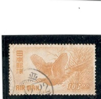 JAPAN1950:Michel497 Cat.Value27Euros($40) - Luftpost