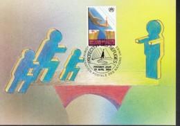 UNO GENF 249, Private Maximumkarte, Hoher Flüchtlingskommissar Der Vereinten Nationen, 1994 - Maximum Cards