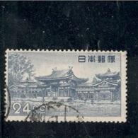 JAPAN1950:Michel511 Used Cat.Value35Euros($40) - 1926-89 Kaiser Hirohito (Showa Era)