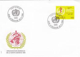SCHWEIZ Dienst  OMS/WHO 41, FDC, WHO-Emblem, 1995 - Dienstpost