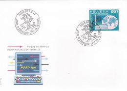 SCHWEIZ Dienst  UPU  16, FDC, Tätigkeitsbereiche Des Weltpostvereins, 1995 - Service
