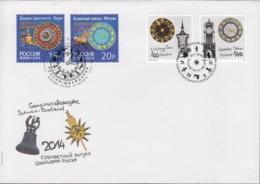SCHWEIZ 2354/2355, FDC I Mit Russland 2043/2044, Mit Beiden Ersttagsstempeln, 200 J. Dipl. Beziehungen, 2014 - Gemeinschaftsausgaben