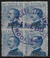 Italy Aegean Islands General Issue Scott # 1 Used Block Of 4 Italy Stamp Overprinted, 1912, CV$140.00 - Aegean (Autonomous Adm.)