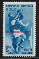 Italy Aegean Islands General Issue Scott #35 Mint Hinged Italy Sports Stamp, Overprinted, 1934, CV$87.50 - Aegean (Autonomous Adm.)