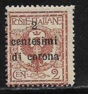 Italy Occupation Austria Scott # N65 MNH Italy Stamp Overprinted, 1919 - 8. WW I Occupation