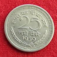 India 25 Paise 1959 (C) KM# 47.1  Inde Indien - India