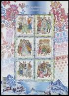 Ukraine 2008 - Mi-Nr. Block 72 ** - MNH - Trachten Der Ukrain. Regionen (VIII) - Ukraine