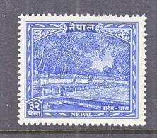 NEPAL 58   *    22  FOUNTAINS - Nepal