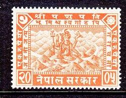 NEPAL 59   *    SIVA  MAHADEVA - Nepal